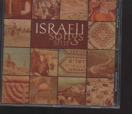 Israeli songs : Israeli dances, folk songs, liturgie songs, love songs and wedding songs
