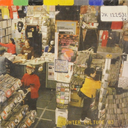 Rough Trade shops : best of 2003