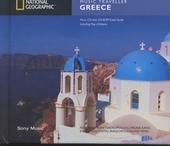 Music traveller Greece