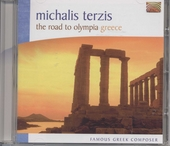The road to Olympia Greece
