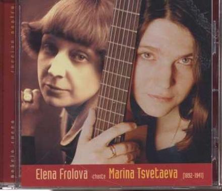 Elena Frolova chante Marina Tsvetaeva (1892-1941)