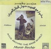 Aoud around the Arab world