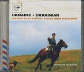 Ukraine : les voix de la steppe