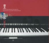 Koningin Elisabethwedstrijd : piano 2007
