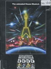 Interstella 5555 : the story of the secret star system : the animated house musical