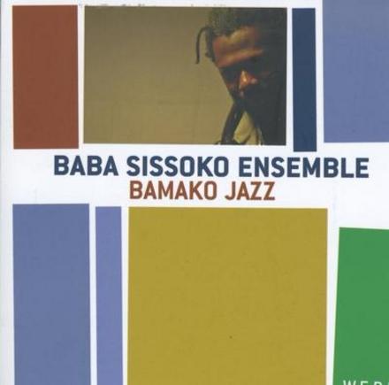Bamako jazz