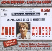 Live in the USSR : Moscow, Tallin, Leningrad
