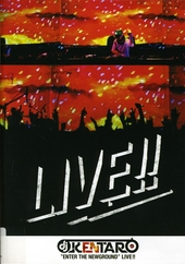 Enter the newground live!