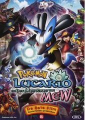 Lucario en het mysterie van Mew