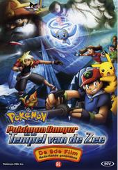 Pokémon Ranger en de tempel van de zee