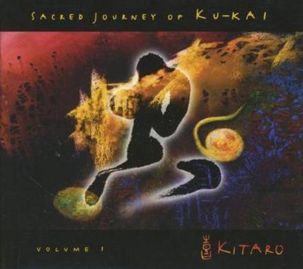 Sacred journey of Ku-Kai. Vol. 1