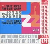 Anthology of Soviet jazz : First steps ; Blue night. vol.1