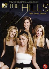 The hills. The complete first season