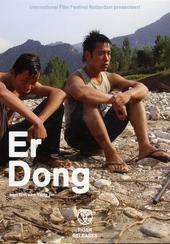 Er Dong