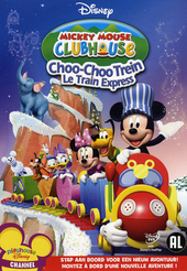 Choo-Choo trein