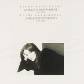 Unreleased recordings 1976-1990