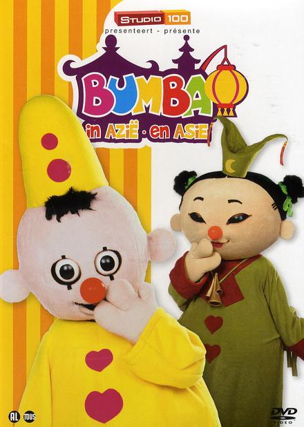 Bumba in Azië