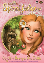 Speciale Assepoester editie : 12 nieuwe verrassende avonturen van Assepoester
