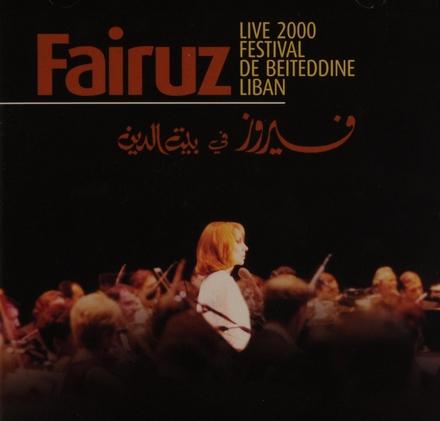 Live 2000 festival de Beiteddine Liban