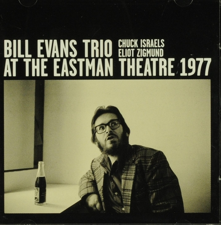 At the Eastman Theatre 1977