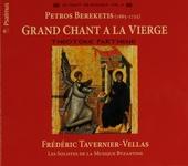 Grand chant a la Vierge : Theotoke parthene