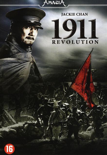 1911 : revolution