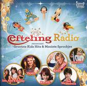 Efteling radio presenteert grootste kids hits & mooiste sprookjes