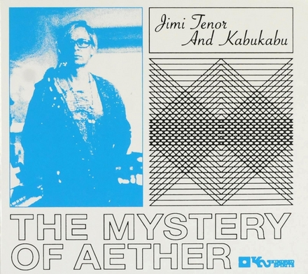 The mystery of aether