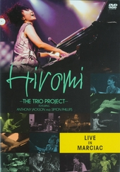 The trio project : live in Marciac