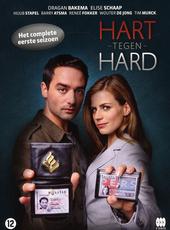 Hart tegen hard. Het complete eerste seizoen