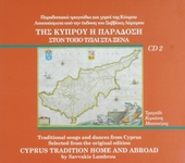 Cyprus tradition home and abroad. vol.2