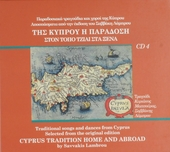 Cyprus tradition home and abroad. vol.4