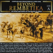 Beyond rembetika : The music and dance of Epirus. vol.1