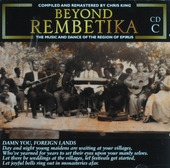 Beyond rembetika : The music and dance of Epirus. vol.3