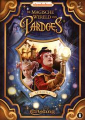 De magische wereld van Pardoes. Seizoen 1
