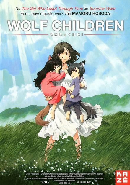 Wolf children : Ame & Yuki