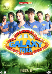 Galaxy Park. Deel 4