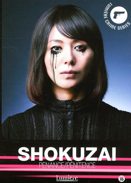 Shokuzai