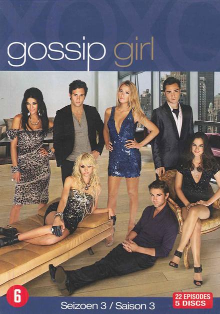 Gossip girl. Seizoen 3