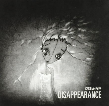 Disappereance