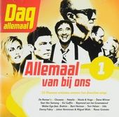 Allemaal van bij ons. 1, 15 Vlaamse artiesten coveren hun favoriete songs