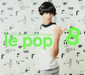 Le pop. vol.8