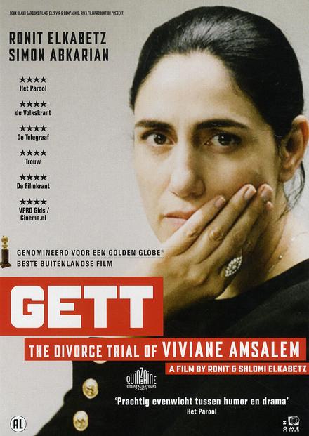 Gett : the divorce trial of Viviane Amsalem