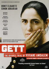 Gett : the divorce trial of Viviane Amsalem