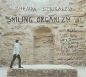 Smiling Organizm. vol.1