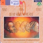 30 ans de musique africaine 1960-1990