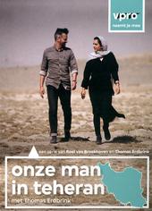 Onze man in Teheran. [Seizoen 1]