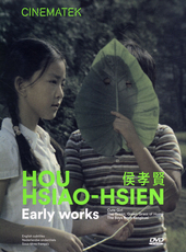 Hou Hsiao-hsien : early works