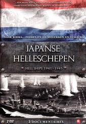 Japanse helleschepen : hellships 1941-1945