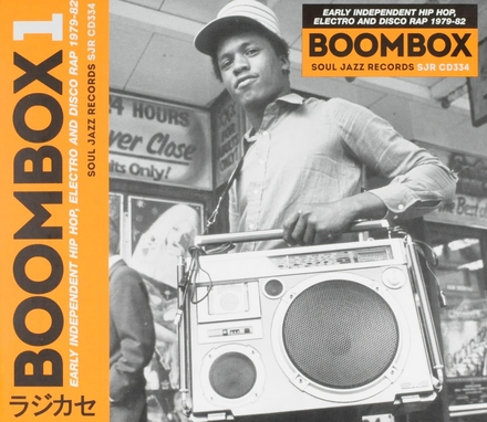 Boombox. 1, Early independent hip hop, electro and disco rap 1979-82
